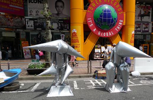 Sibuya Art Re-Public Tokyo Yuu Satou Horn Man