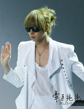 Super Junior Kim Heechul