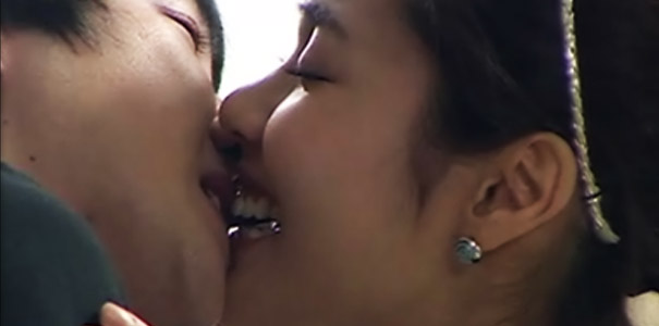 Super Junior Kangin Kiss Yoonji
