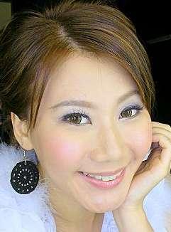 Eda Chan