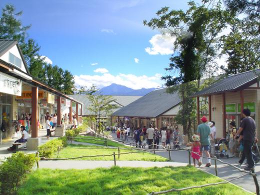 Yatsugatake Resort Outlets