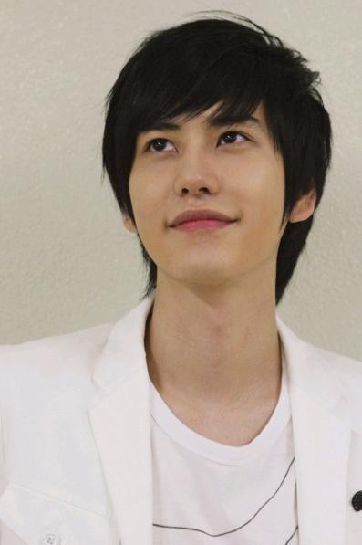 Super Junior Kyuhyun