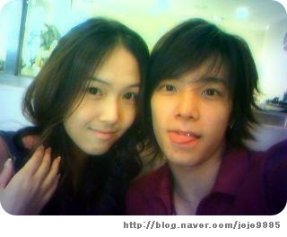 Super Junior Donghae and Jessica