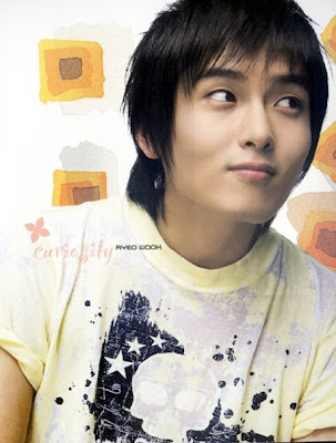 Super Junior Ryeowook