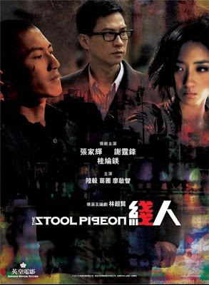 The Stool Pigeon Nick Cheung