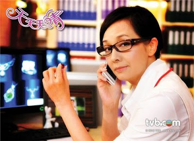 TVB Some Day Tian Tian Tian Qing
