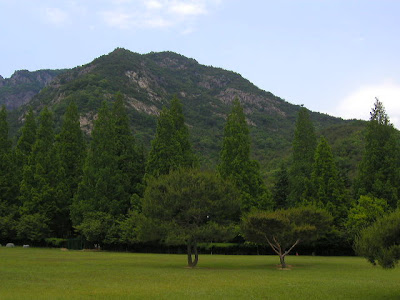 Geumosan National Park From Below