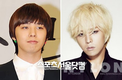 Korean Male Smokey Eyes G_Dragon
