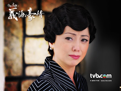 Hongkong Chinese TVB Drama Series Download: No Regrets