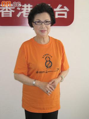 Lily Leung Seun Yin