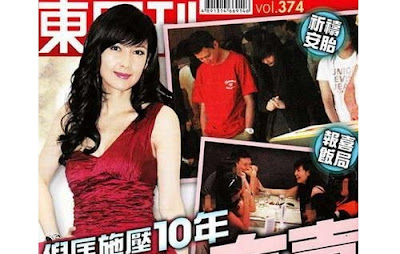 Vivian Chow Pregnant