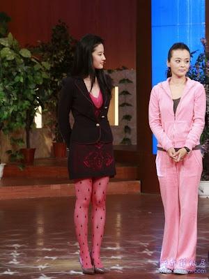 Crystal Liu Sexy Legs