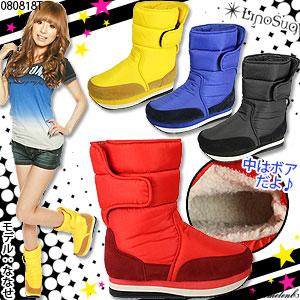 Japan  Winter Down Boots