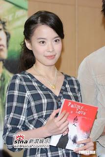 Lee Kang Yi