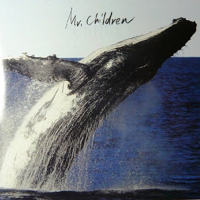 Mr Children Sense