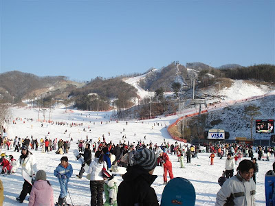 Oak Valley Ski Resort