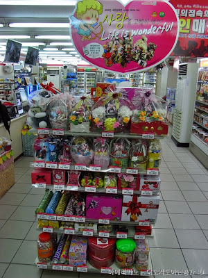 Korea Valentine Day Shop