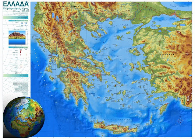 http://ebooks.edu.gr/modules/ebook/show.php/DSDIM-E100/692/4594,20779/extras/maps/map_greece_1/map_greece1.html