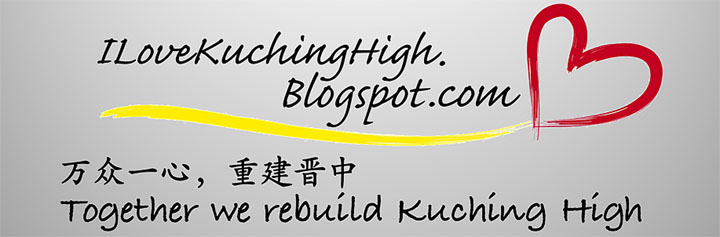 Kuching High Rebuilding Committee
