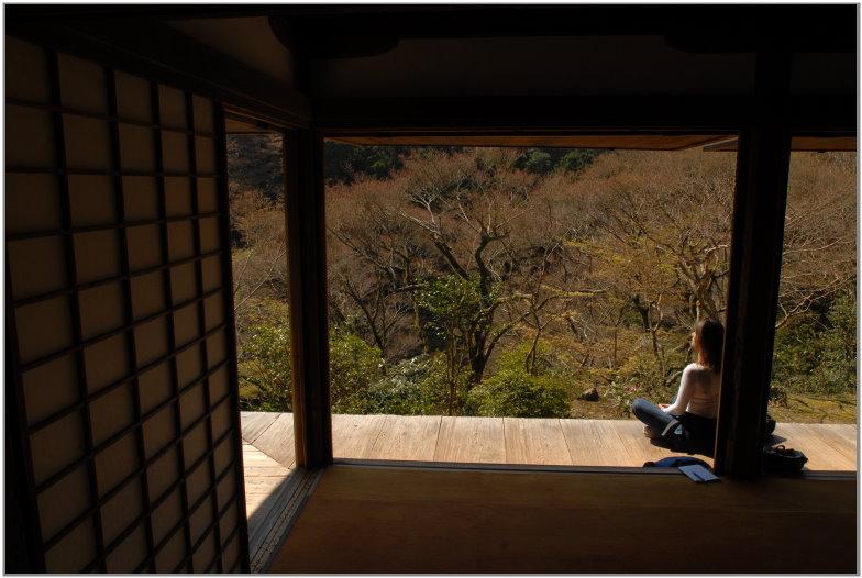 Ez itt a www.japantea.hu blogja