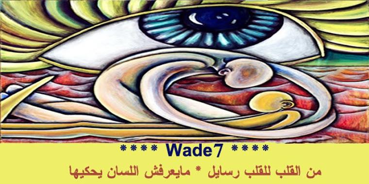 **** Wade7 ****