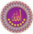 I Luv ALLAH s.w.t