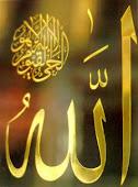 The word 'Allah' written in Arabic language.