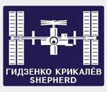 Todo sobre la ISS