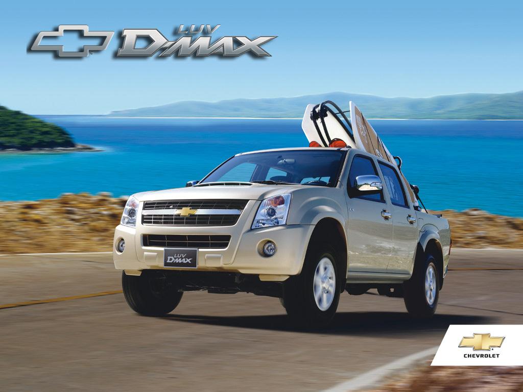Chevrolet Lux Dimax 2014.html | Autos Post