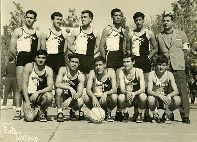 Equipa de Basquetbol do Farense, anos 60