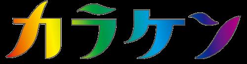 新潟ヘアカラー研究会
