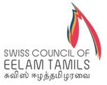 Swiss Council of Eelam Tamils