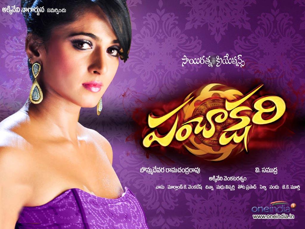 South Indian Hindi Dubbed Movies