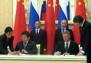 Çubays ve Tszenlin anlaşmayı imzalıyor