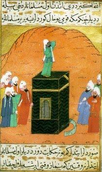 بسم الله الرحمن الرحيم Sufi News and Sufism World Report ...