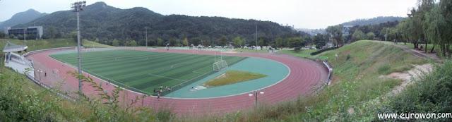Instalaciones deportivas exteriores de la SNU