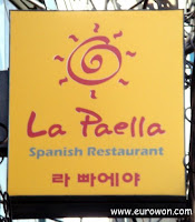 Rótulo del restaurante La Paella de Hongdae en Seúl