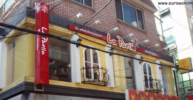 Restaurante español La Paella del barrio Hongdae de Seúl