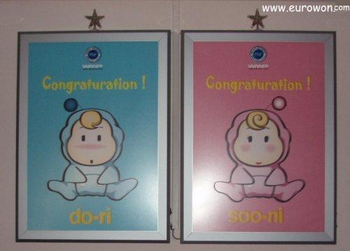 Cartel coreano felicitando por el nacimiento de un bebé