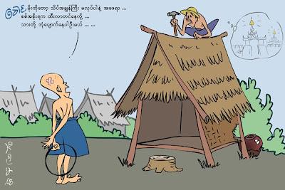 >Cartoon Beruma – Do not over do the shelters, the junta will rob you inside out !!!