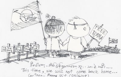 >Cartoon Maung Yit – We won't be coming home, this time