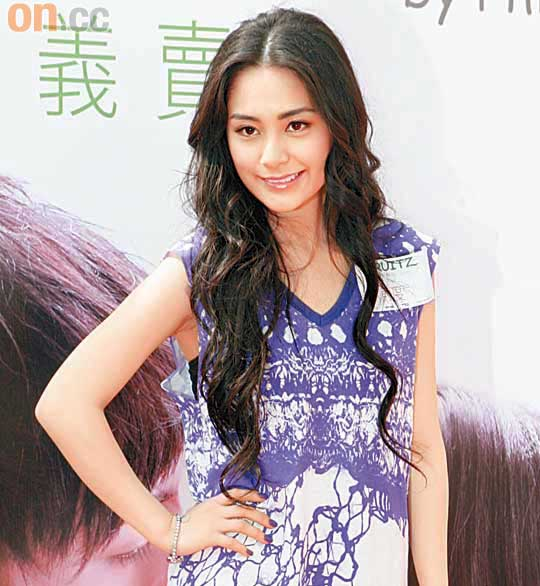 download gillian chung cecilia chung sex