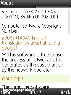 NseriesPower10111 UCWEB7.0.1.34 beta2 version english translated Symbian platform release (2009.9.23)+ENGLISH.PATCH.SERVER