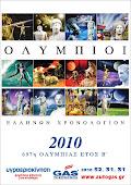 CALENDAR 2010 - OLYMPIANS