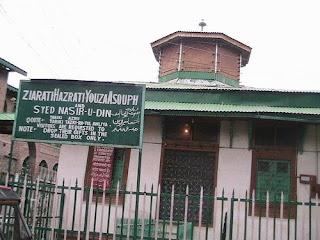 Yang Diduga Makam Nabi Isa - India