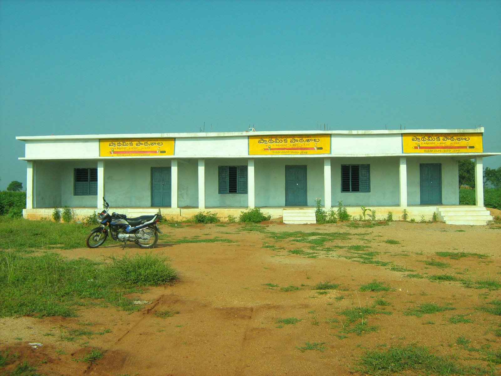 Primary School -Thummala Sugur