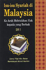 Book  4- Isu-isu  Syariah 2007