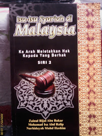 My Book 5-Isu Syariah Siri 2 2008