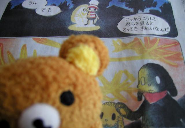オチビサン - 安野モヨコ