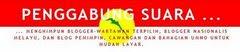 Penggabung Suara Blog UMNO
